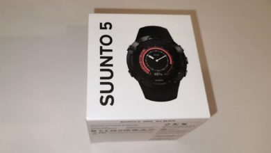 Photo of Suunto 5 – Unboxing